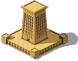 Lighthouse of alexandria4.png
